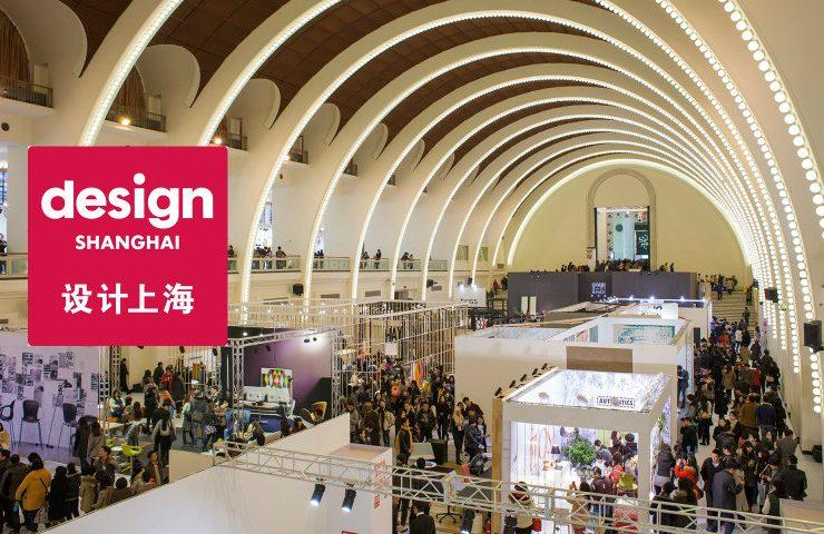 Design Shanghai 2019