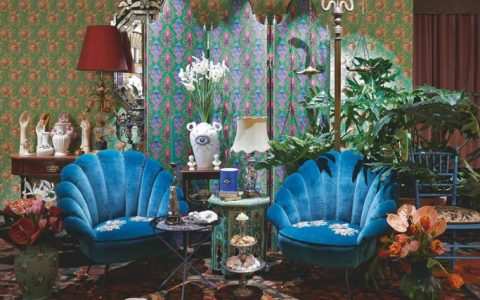 gucci decor Gucci Decor: An Exquisite Collection of Home Accessories & Furnishings Gucci Decor An Exquisite Collection of Home Accessories Furnishings 9 featured 480x300