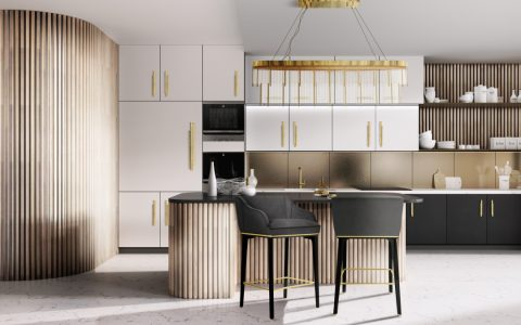 contemplate Contemplate These Powerful Kitchen And Dining Room Inspirations luxxumoderndesignliving 120215577 776550469555458 8832463633039105087 n 1 480x300